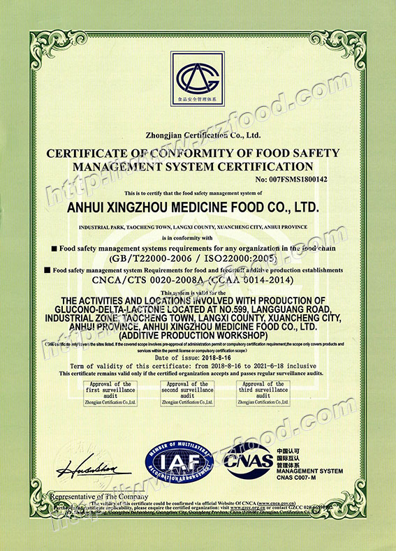 ISO22000 food safety management system certification - English version